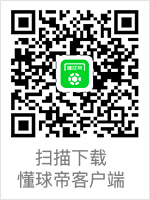 http://www.110tao.com/xingyeguancha/606279.html